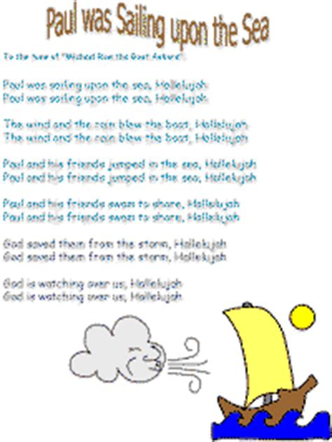 Boat Song Crossword by Paul Was Sailing Upon The Sea