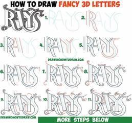 draw 3d fancy curvy letters easy step step drawing tutorial kids beginners