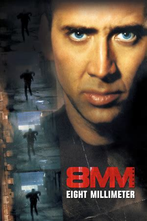 8mm Dvd Release Date