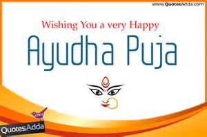anniversary card greetings messages happy ayudha puja 2017 pictures quotes wallpapers pictures