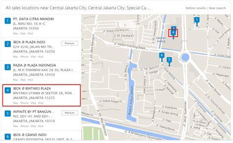 trik  mencari lokasi penjualan  service center