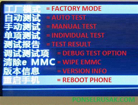 Translation Of Roeiboot by Arti Tulisan Menu Recovery Bahasa China Android Ponsel Rusak