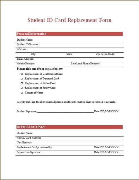 student id card replacement form microsoft word excel