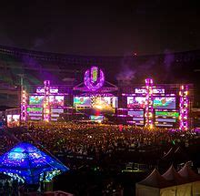 ultra korea wikipedia