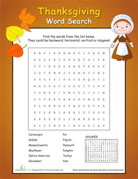 thanksgiving word search thanksgiving reading