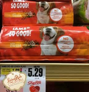 Walmart Iams Dog Food Coupons