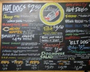 chicagos dog house for gourmet and speciality sausage With chicago dog house