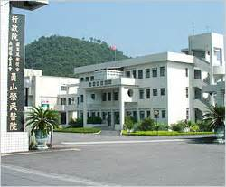 Hospital History-Yuanshan Branch, Taipei Veterans General ...