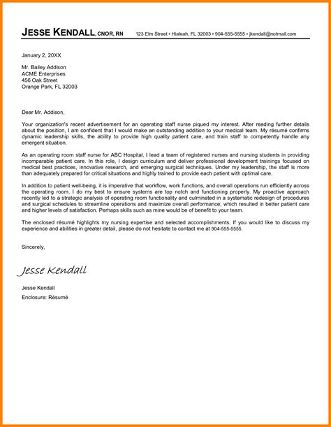 cv letter samples theorynpractice