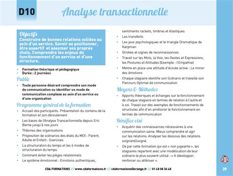 formation analyse transactionnelle rh 244 ne alpes