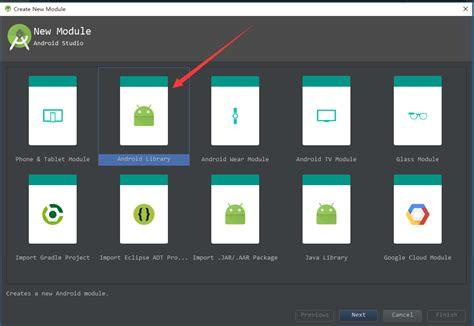 android gradle android studio 自定义 gradle plugin android开发社区 ctolib码库