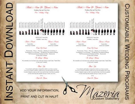 silhouette wedding programs diy customizable instant