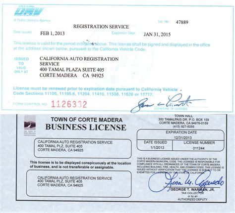 california dmv registration form 138 california auto registration service dmv forms