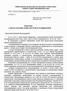 реестр обманутых дольщиков нижегородской области официальный сайт