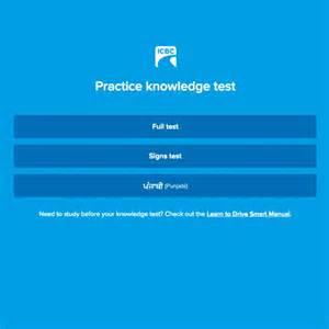 responsive design test vancouver web design and development vancouver
