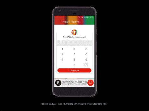android pay now works in bank of america usaa discover other mobile banking apps techcrunch