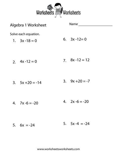 algebra  practice worksheet  printable educational
