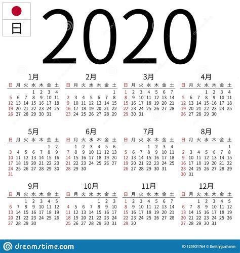 calendario japones domingo ilustracao vetor