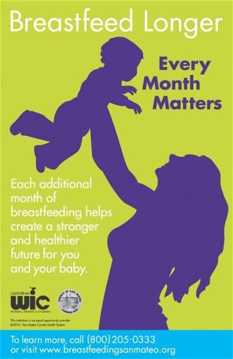 breastfeeding san mateo county health system