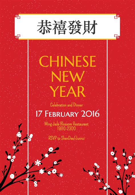 Use This Free Poster Template To Create A Beautiful Chinese New Year Poster And Share It With