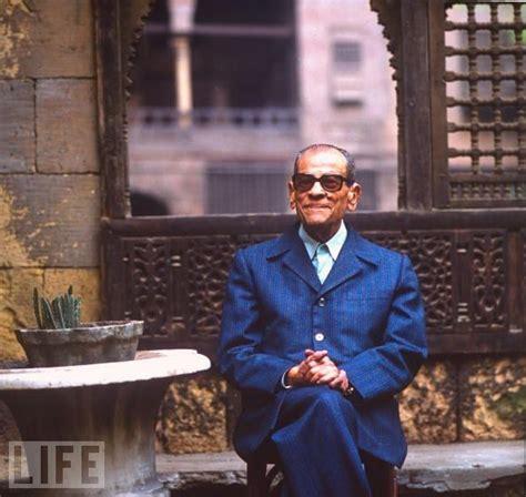 Naguib Mahfouz Naguib Mahfouz نجيب محفوظ In 2019
