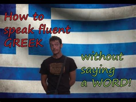 How To Speak Fluent Greek Without Saying A Word Youtube