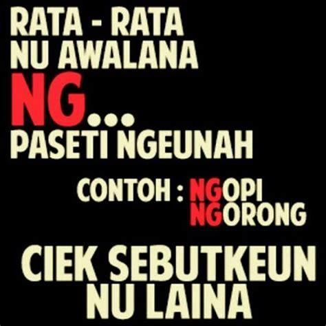 Gambar Lucu Bahasa Sunda Lucu Tulisan Lucu