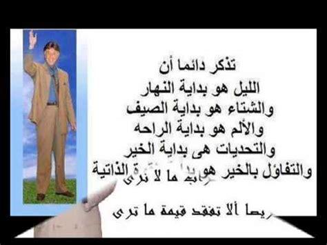 arabic motivational  inspirational quotes youtube