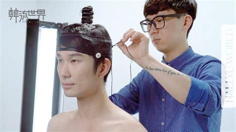 years  korean mens hairstyles