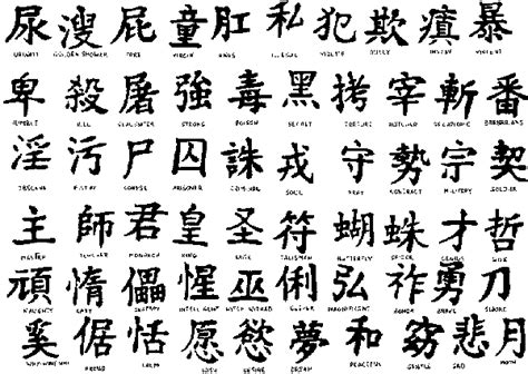 tattoos design japanese kanji tattoo designs