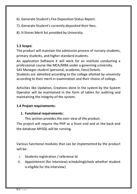 School Admission Process Management System (documention