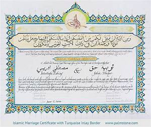 islamic marriage certificate template 28 images how to With islamic marriage certificate template