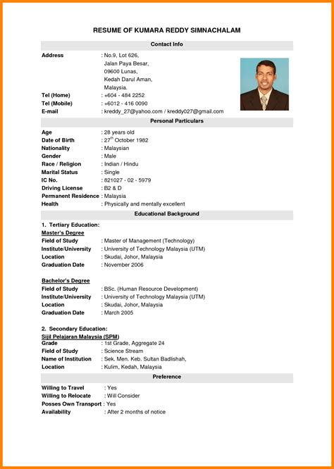 Application Cv by 7 Cv Sle For Application 2015 Theorynpractice