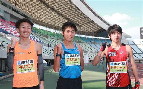 大阪 女子 マラソン ペースメーカー