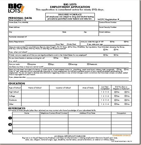 printable autozone application  application