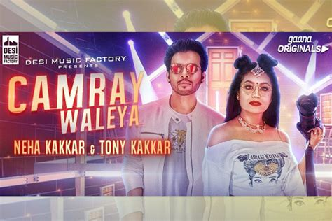 Gaana Originals Present Tony Kakkar And Neha Kakkar's