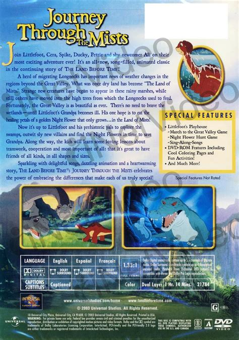 the land before time iv journey through the mists on dvd