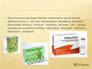 Г п малахов лечение гипертонии