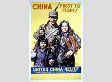 China first to fight! United China relief Library