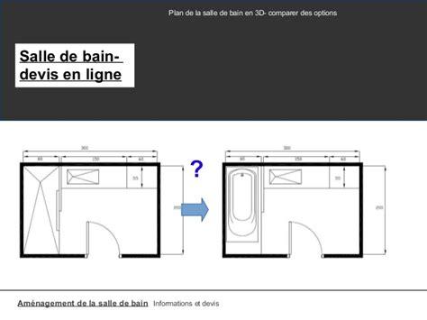 cr馥r sa cuisine en ligne gratuitement salle de bain 3d gratuit logiciel plan salle de bain 3d gratuit cr er sa salle de bain en 3d gratuitement agr able logiciel cuisine 3d gratuit