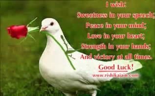 my best wishes for you inspirational quotes pictures motivational thoughts reaching out