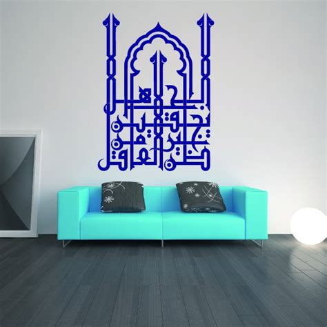 vente de cuisine pas cher calligraphie arabe en sticker décoration marocaine de salon