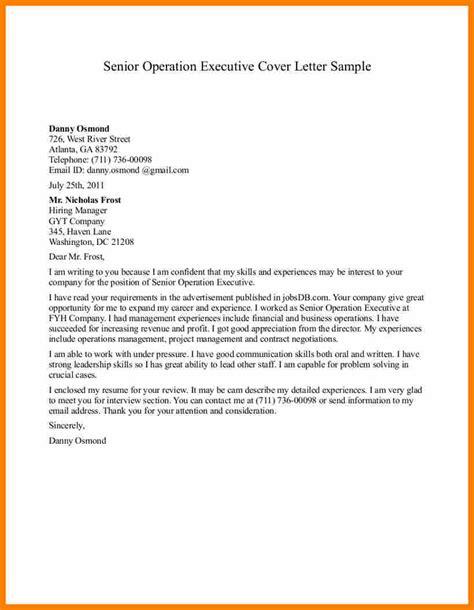 6 senior letter ideas reporter resumes