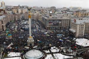 Pro-Europe protesters flock to Kiev's Independence Square ...