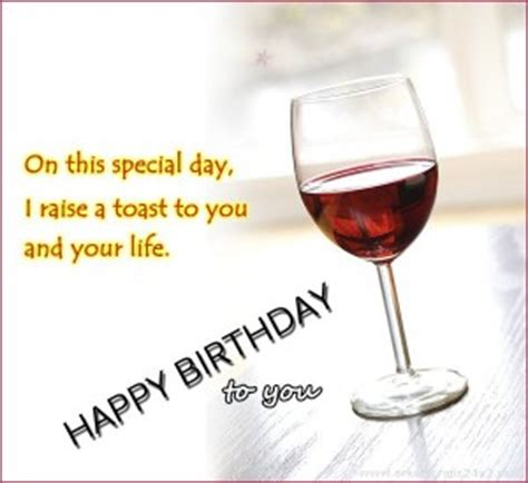 happy birthday funny wine quotes quotesgram