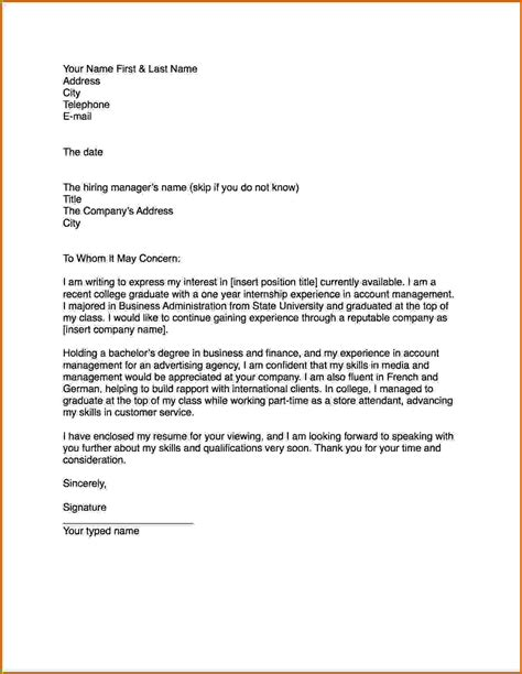 6 how to write a cover letter exle lease template