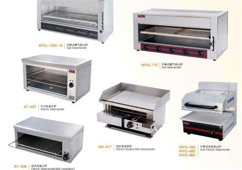 equipement electrique cuisine 201 quipement de cuisine 201 lectrique salamandre pour vente