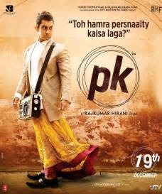 Closet Man by Fashion Alert Aamir Khan S Quirky Ghagra In Pk Becomes