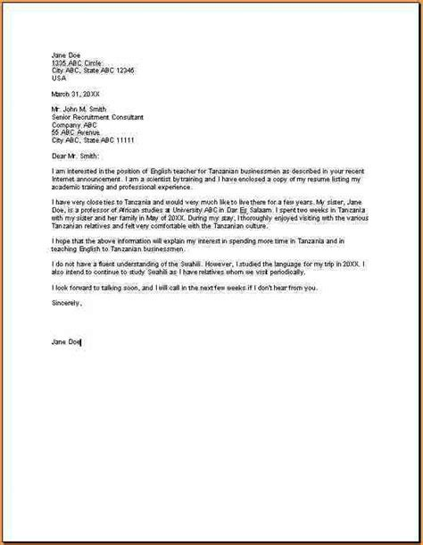 Cover Letter Sle by Simple Application Cover Letter Sle Simple Template Of