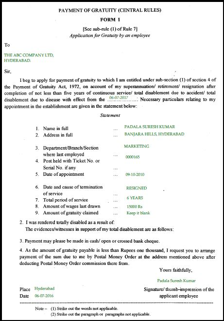 fill gratuity form  gratuity form  sample